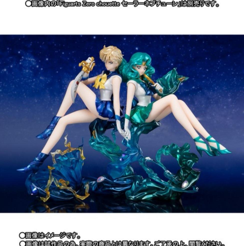 Sailor moon figuarts zéro chouette sailor uranus.  Img_2368