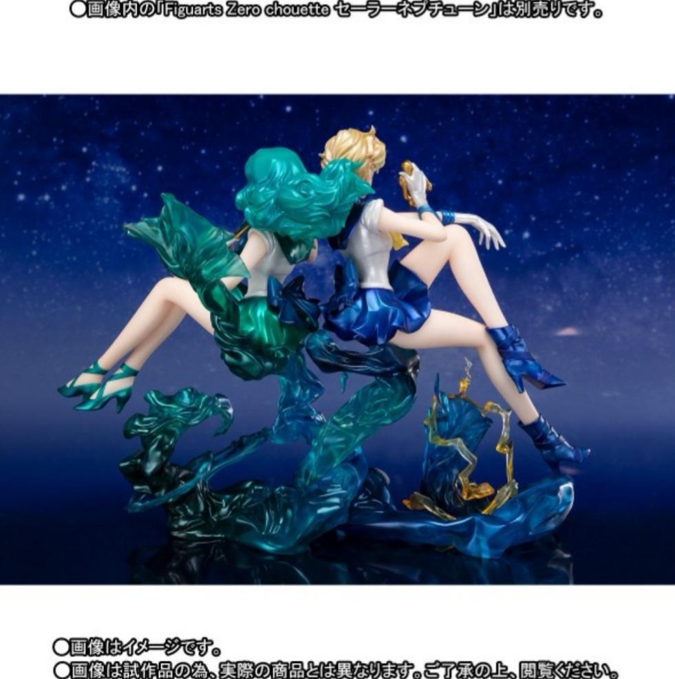 Sailor moon figuarts zéro chouette sailor uranus.  Img_2369