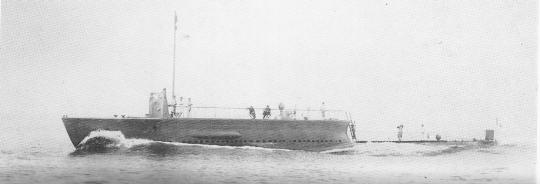 Sous-marin Mariotte Mariot14