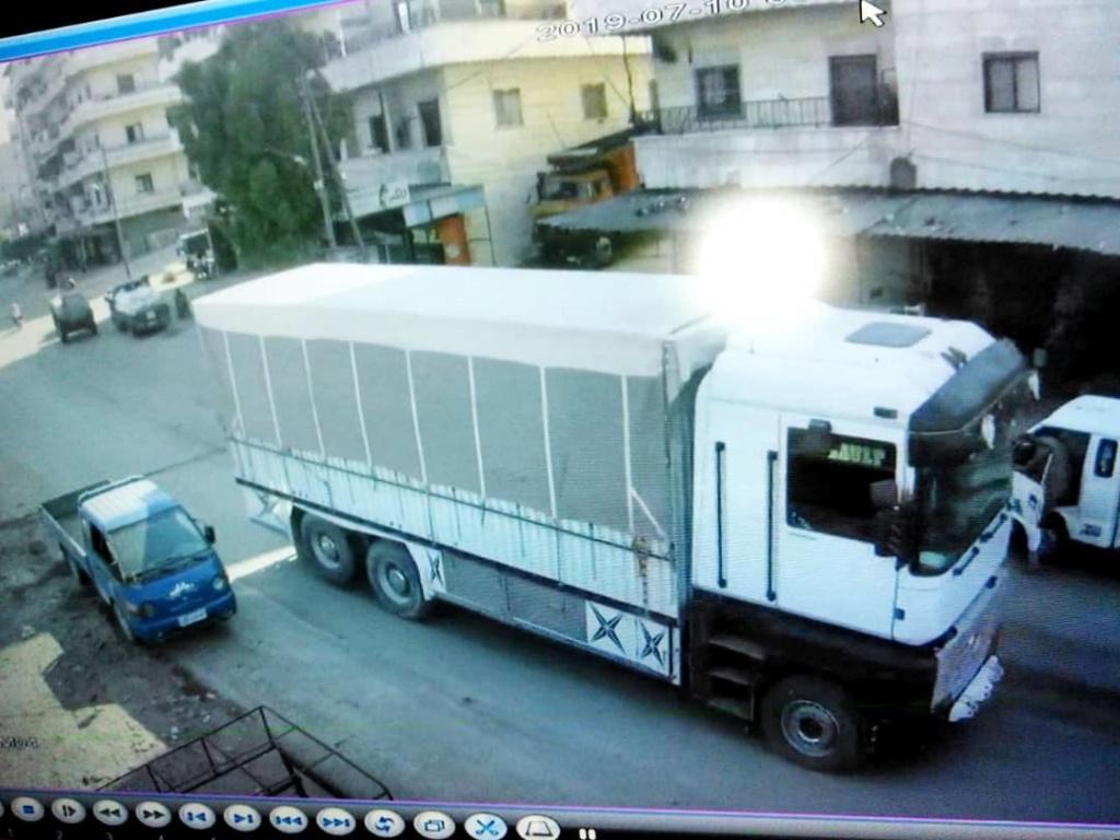 صورمؤلمة لشهداء مجزرة عفرين ١٨+ وكاميرات المراقبة ترصد المفخخة 6123a610