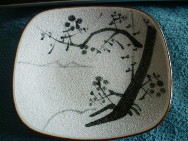 Textured Chinese Scene Pin Dish P1540010