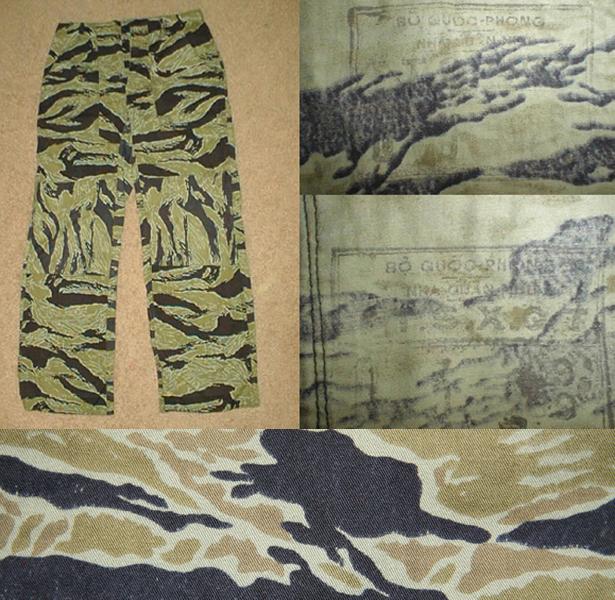 VN Tiger Stripe Items Vnmari10