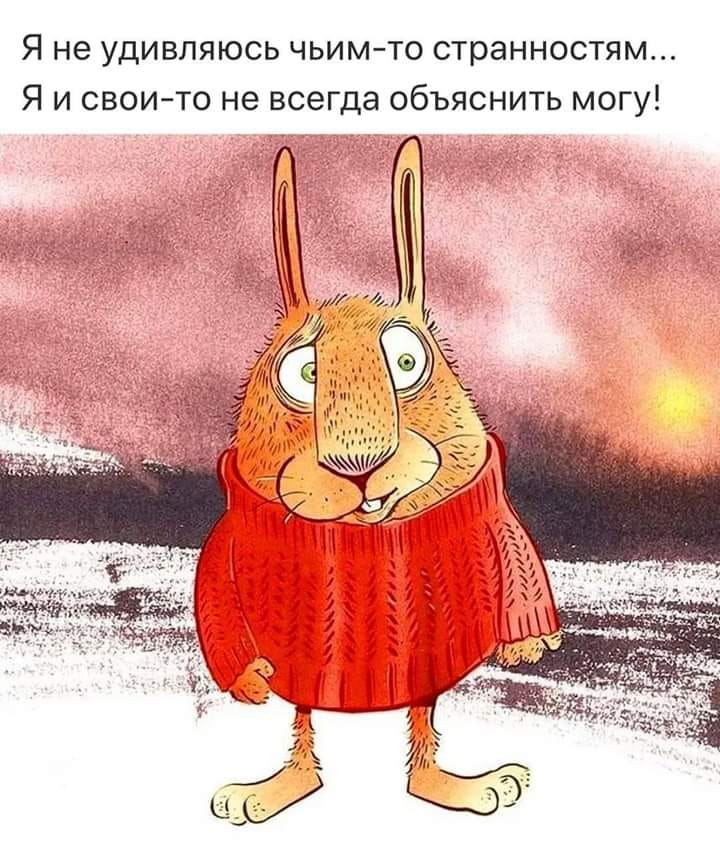 Владимир Шебзухов Притчи  - Страница 38 Enc_se11