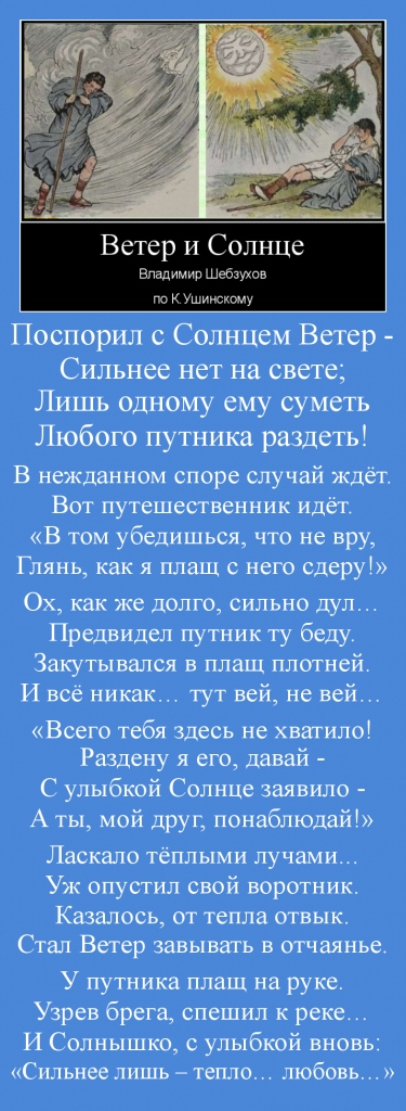 Владимир Шебзухов Притчи  - Страница 44 Ezee_n10