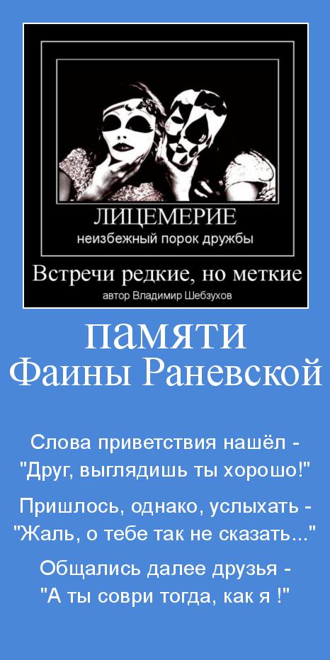 Владимир Шебзухов Притчи  - Страница 43 Neeez_10