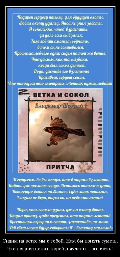 Владимир Шебзухов Притчи  - Страница 46 Nze__e11