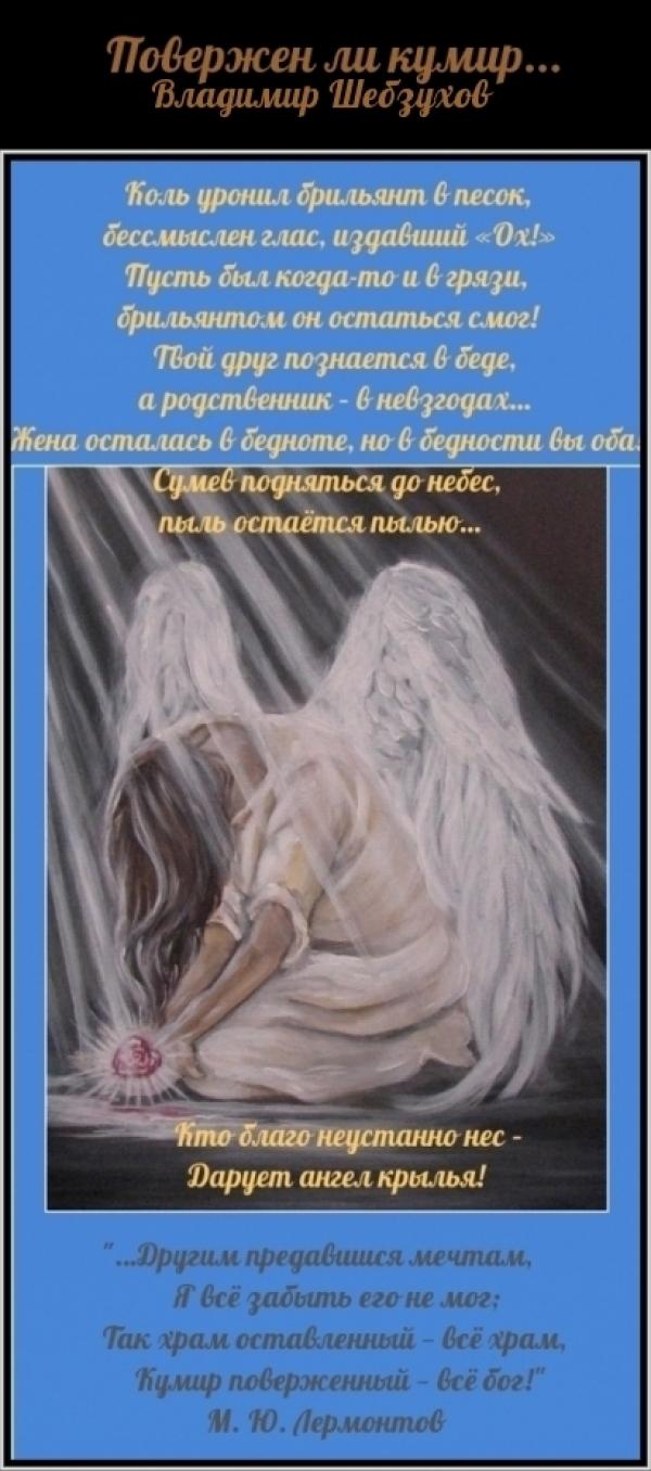 Владимир Шебзухов Притчи  - Страница 46 Nzez__10