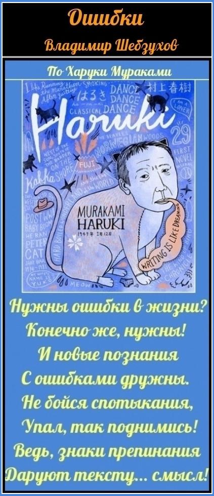 Владимир Шебзухов Притчи  - Страница 46 O-210