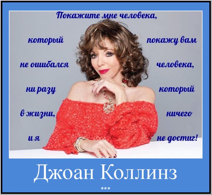 Владимир Шебзухов Притчи  - Страница 46 O-s10