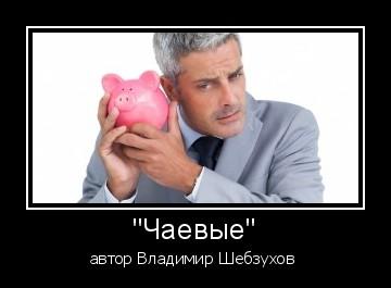 Владимир Шебзухов Притчи  - Страница 40 Znoz10