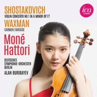Chostakovitch : les 2 concertos pour violon 71w51h10