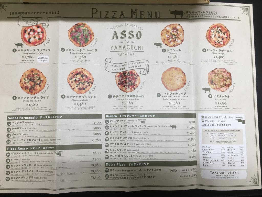 Quel est votre restaurant / café préféré dans le Kansai ?  Img-4211