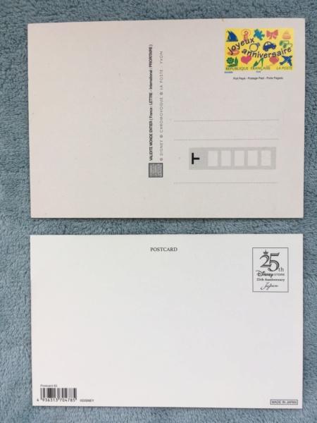[Vente] WDCC - Tsum - Peluche Unibearsity - Cartes - Pins Cp_a510