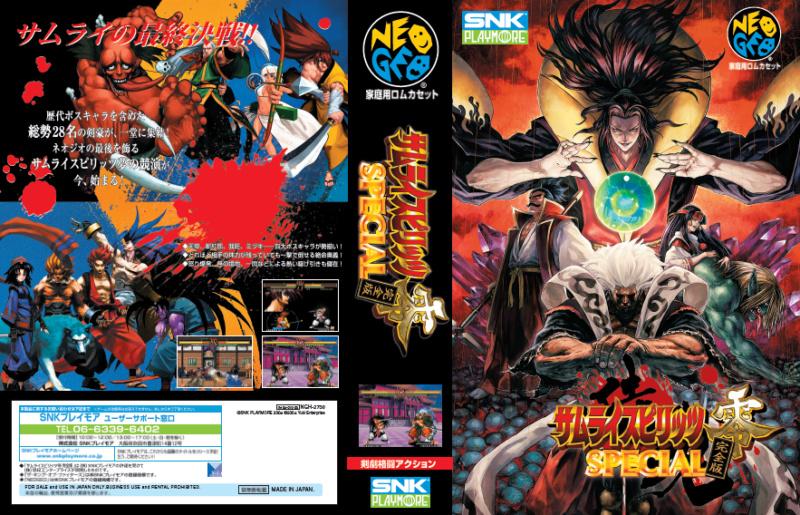 Nouveau release AES Atomikwave: Samurai spirits Perfect !! - Page 2 Testja11