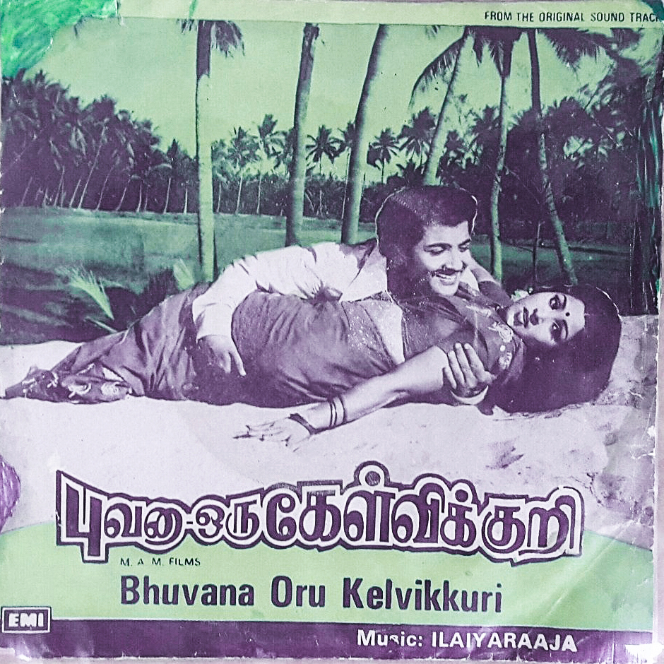 """Vinyl (""""LP"""" record) covers speak about IR (Pictures & Details) - Thamizh - Page 26 Bhuvan10"""
