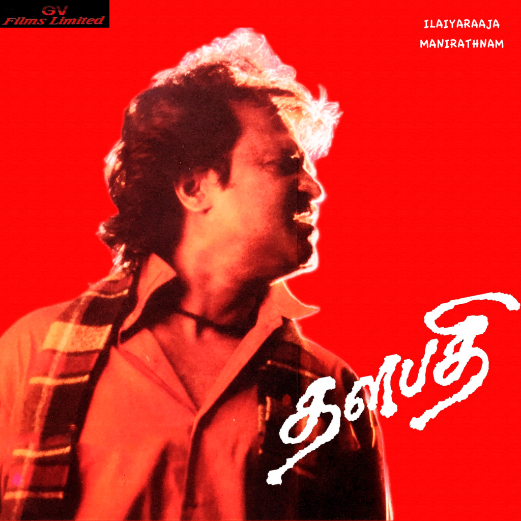 "Vinyl (""LP"" record) covers speak about IR (Pictures & Details) - Thamizh - Page 25 Thalap11"