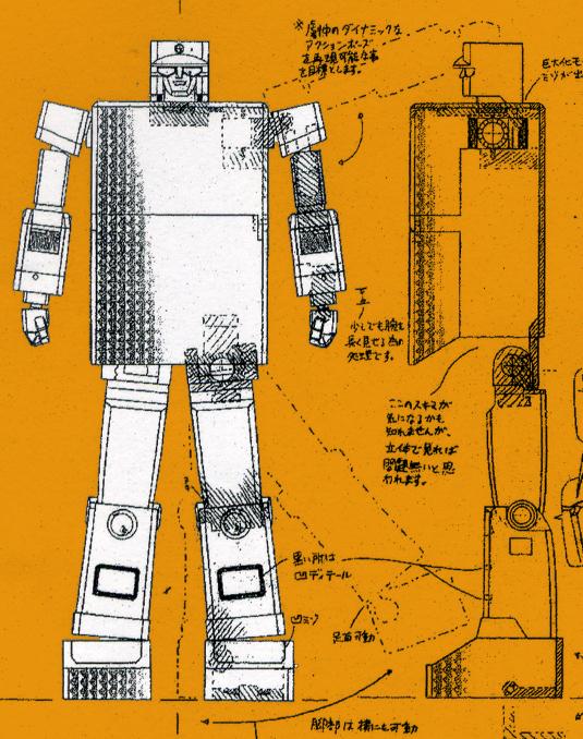 Revues de jouets pour grands enfants - Page 9 15082010