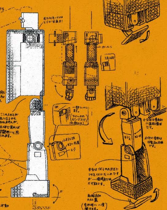 Revues de jouets pour grands enfants - Page 9 15082011