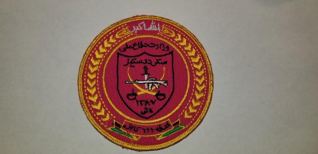 Afghan Insignia 20190615