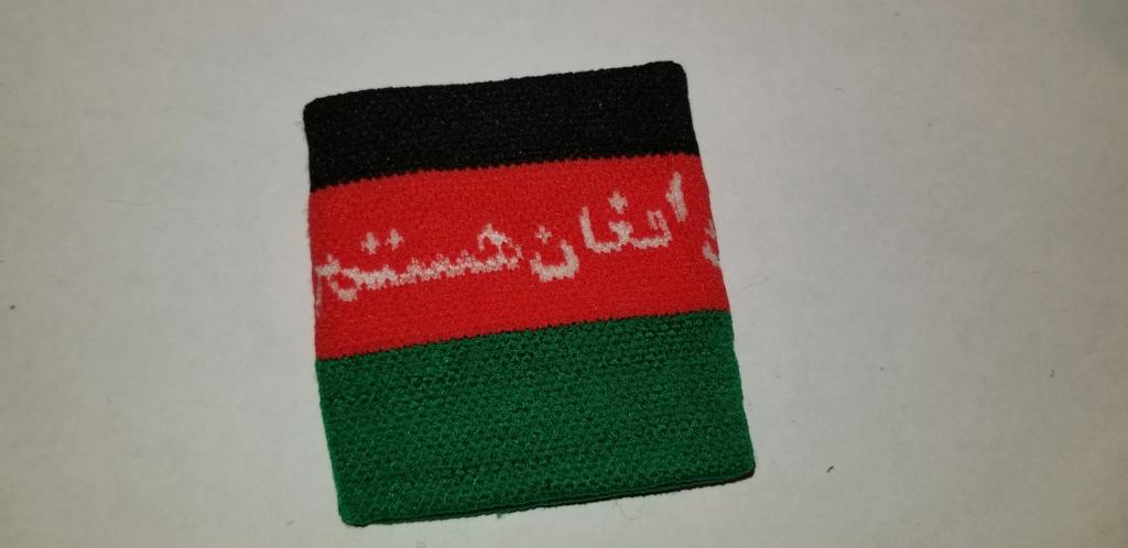 Afghan Insignia 20190619