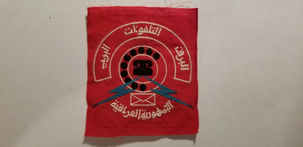 Some Iraqi Insignia 20190632