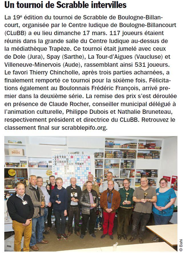 Centre Ludique de Boulogne-Billancourt (CLuBB) Clip1095