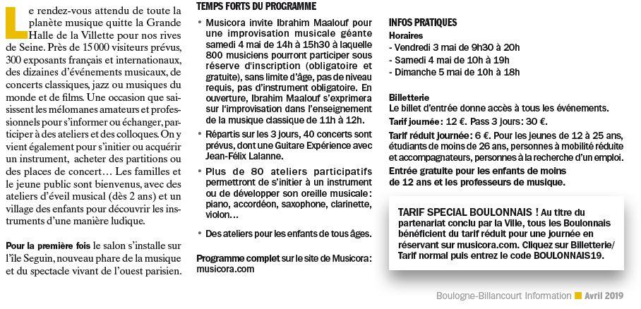 Expositions et évènements à la Seine Musicale de l'île Seguin Clip1103