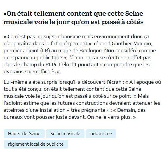 La Seine Musicale de l'île Seguin Clipb551