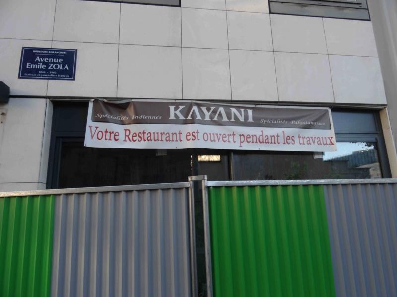 Restaurant Kayani Dsc00446