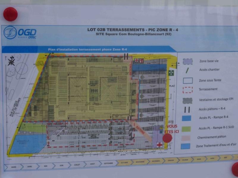 Immeuble Métal 57 (Ex Square Com - 57 Métal) Dsc00511