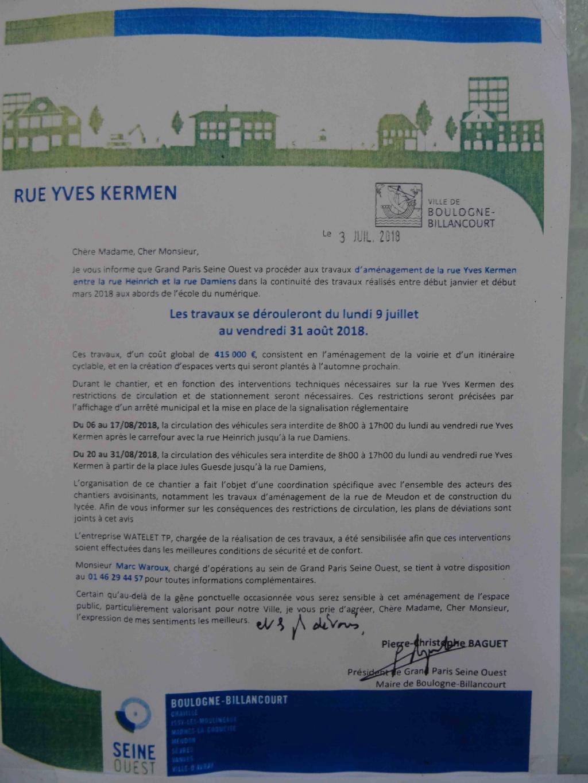 Rue Yves Kermen Dsc09157