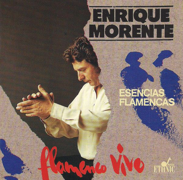 ¿Disco de flamenco audiófilo? R-334410