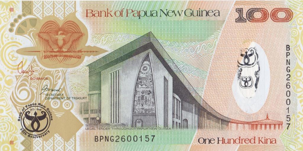 ¿Se pueden coleccionar todos los billetes de un país? PAPUA NUEVA GUINEA 100_ki12