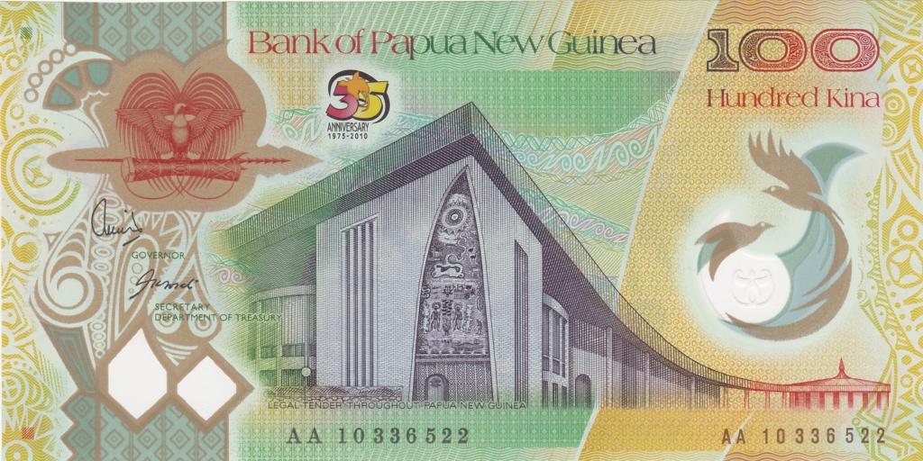 ¿Se pueden coleccionar todos los billetes de un país? PAPUA NUEVA GUINEA 100_ki13