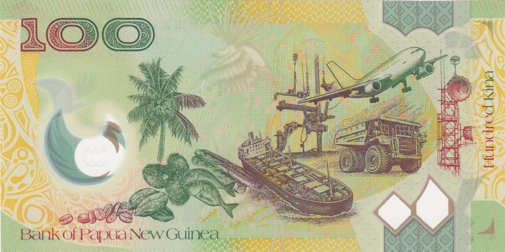 ¿Se pueden coleccionar todos los billetes de un país? PAPUA NUEVA GUINEA 100_ki14