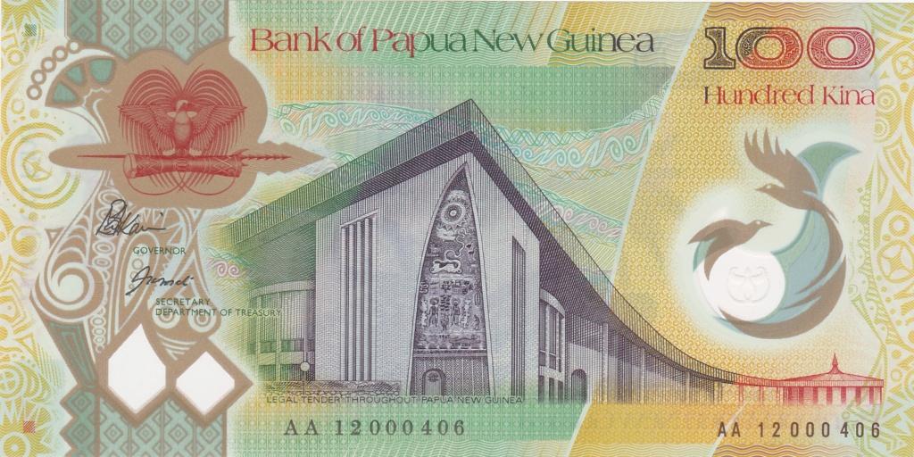 ¿Se pueden coleccionar todos los billetes de un país? PAPUA NUEVA GUINEA 100_ki17