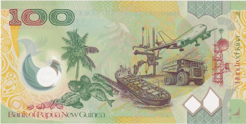 ¿Se pueden coleccionar todos los billetes de un país? PAPUA NUEVA GUINEA 100_ki19