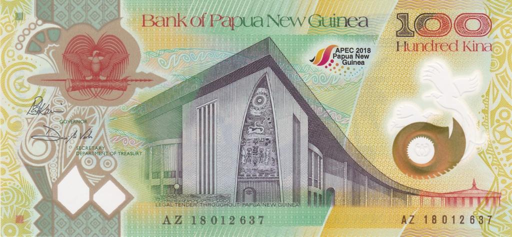 ¿Se pueden coleccionar todos los billetes de un país? PAPUA NUEVA GUINEA 100_ki23