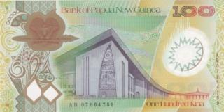 ¿Se pueden coleccionar todos los billetes de un país? PAPUA NUEVA GUINEA - Página 2 100_ki25