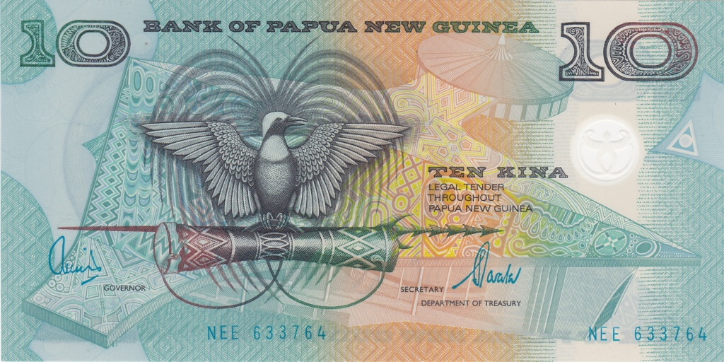 ¿Se pueden coleccionar todos los billetes de un país? PAPUA NUEVA GUINEA 10_kin31
