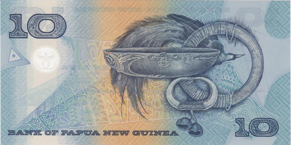 ¿Se pueden coleccionar todos los billetes de un país? PAPUA NUEVA GUINEA 10_kin33