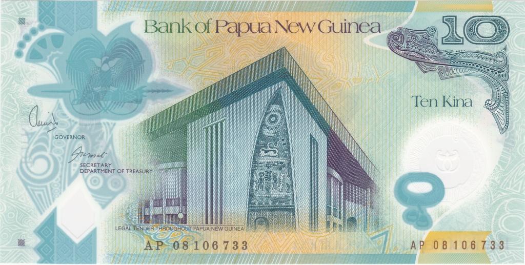 ¿Se pueden coleccionar todos los billetes de un país? PAPUA NUEVA GUINEA 10_kin36