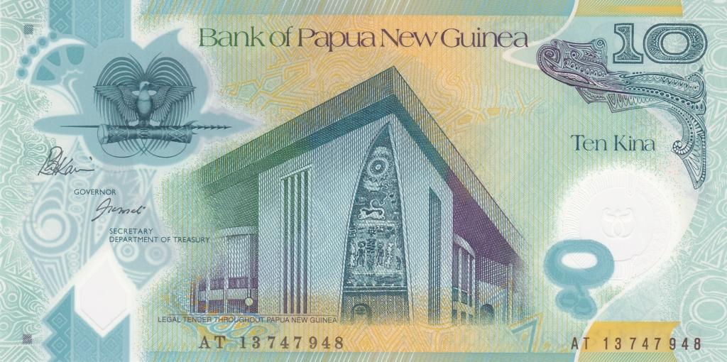 ¿Se pueden coleccionar todos los billetes de un país? PAPUA NUEVA GUINEA 10_kin38