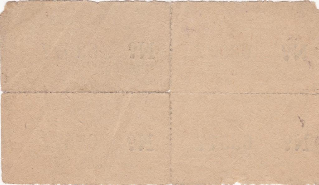 5 céntimos Sociedad Madrileña de Tranvías Madrid 1937 (bloque) 1937_m12