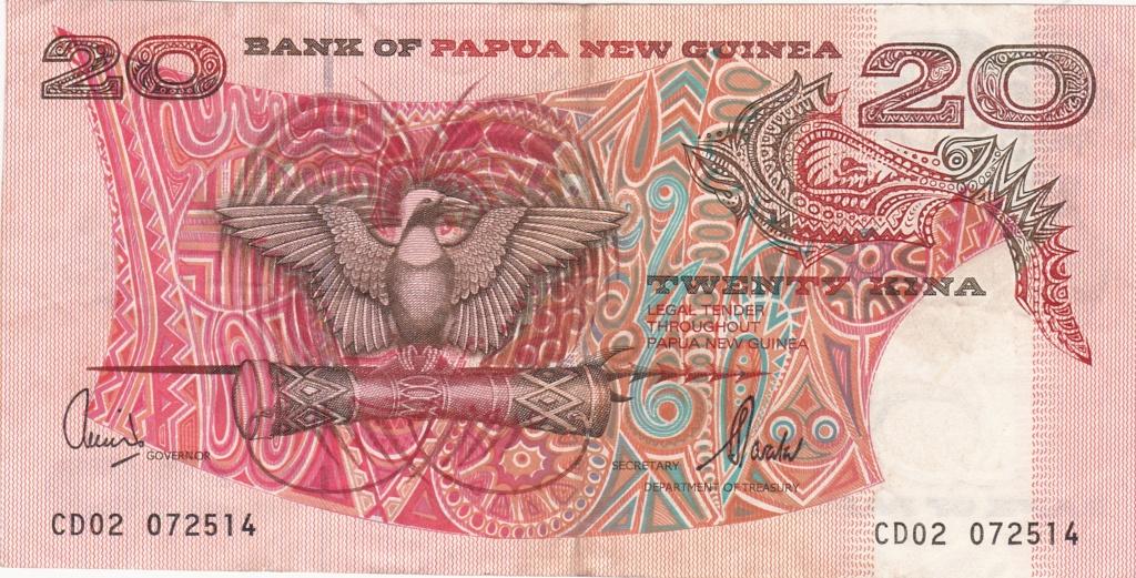 ¿Se pueden coleccionar todos los billetes de un país? PAPUA NUEVA GUINEA 20_kin24