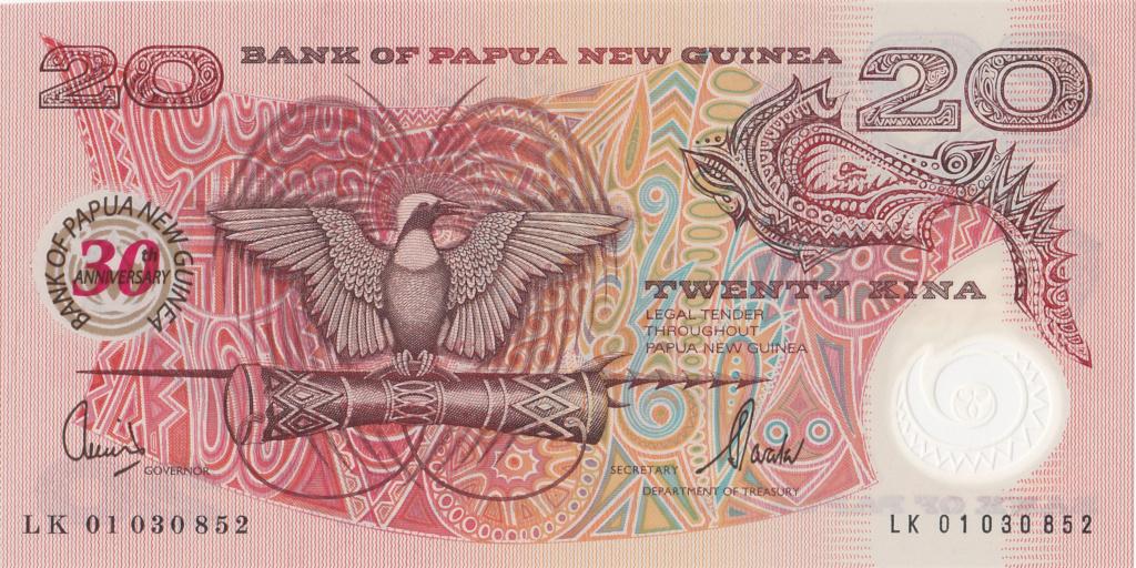 ¿Se pueden coleccionar todos los billetes de un país? PAPUA NUEVA GUINEA 20_kin27