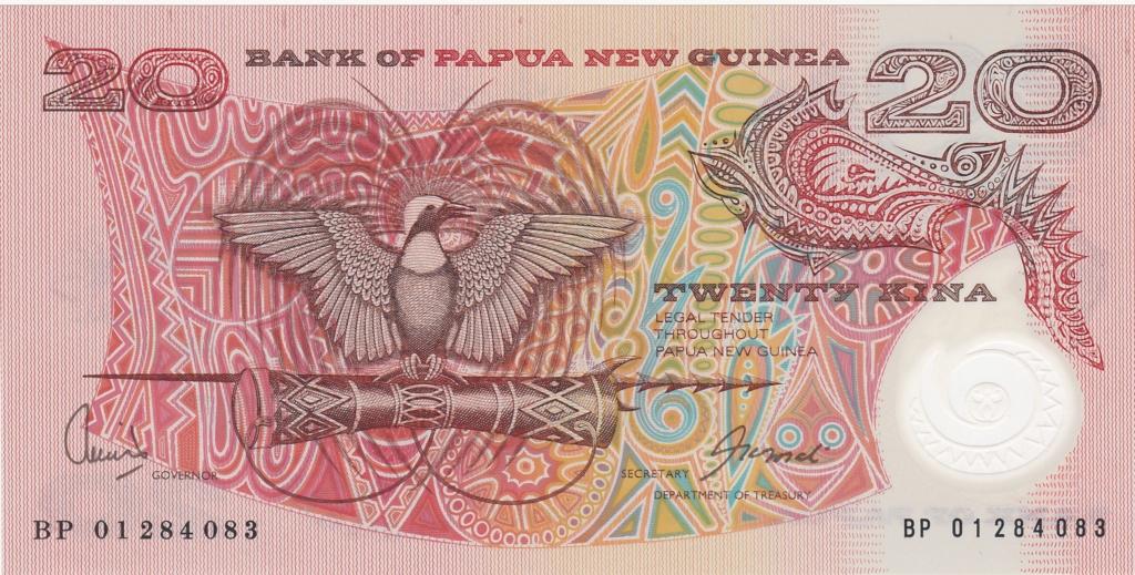 ¿Se pueden coleccionar todos los billetes de un país? PAPUA NUEVA GUINEA 20_kin29
