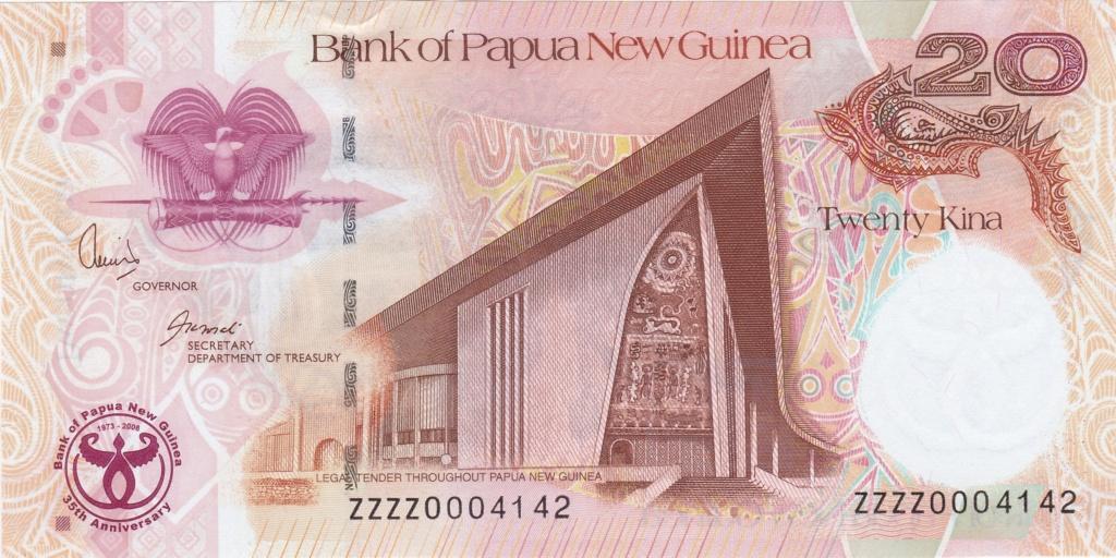 ¿Se pueden coleccionar todos los billetes de un país? PAPUA NUEVA GUINEA 20_kin33