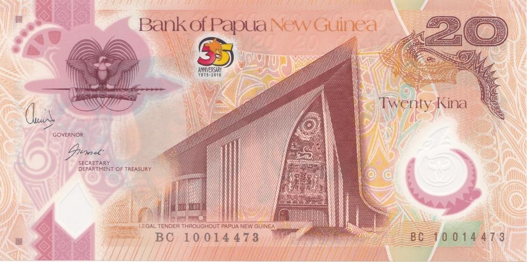¿Se pueden coleccionar todos los billetes de un país? PAPUA NUEVA GUINEA 20_kin37