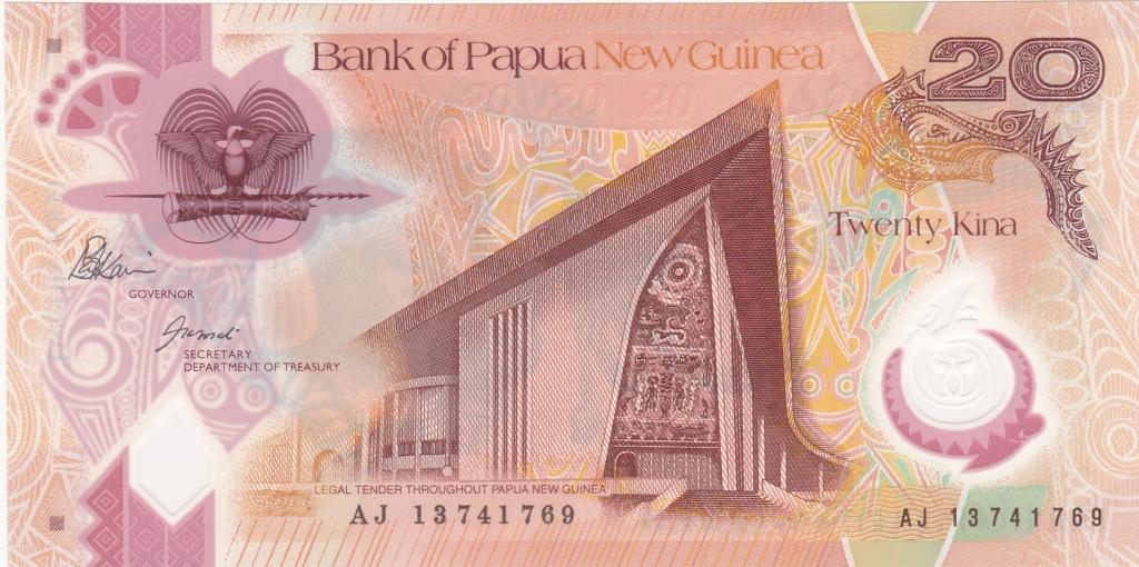 ¿Se pueden coleccionar todos los billetes de un país? PAPUA NUEVA GUINEA 20_kin38